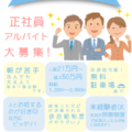 youkou_3ys